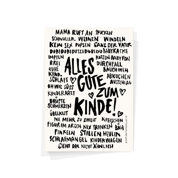Kinde Karte 1 Wolfgang Philippi